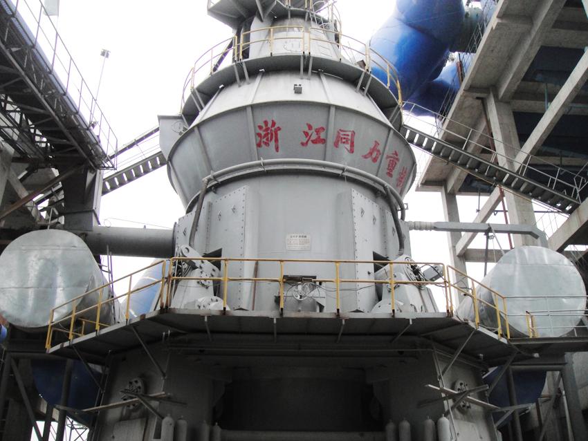 同力重机生产的超细磨粉机设备