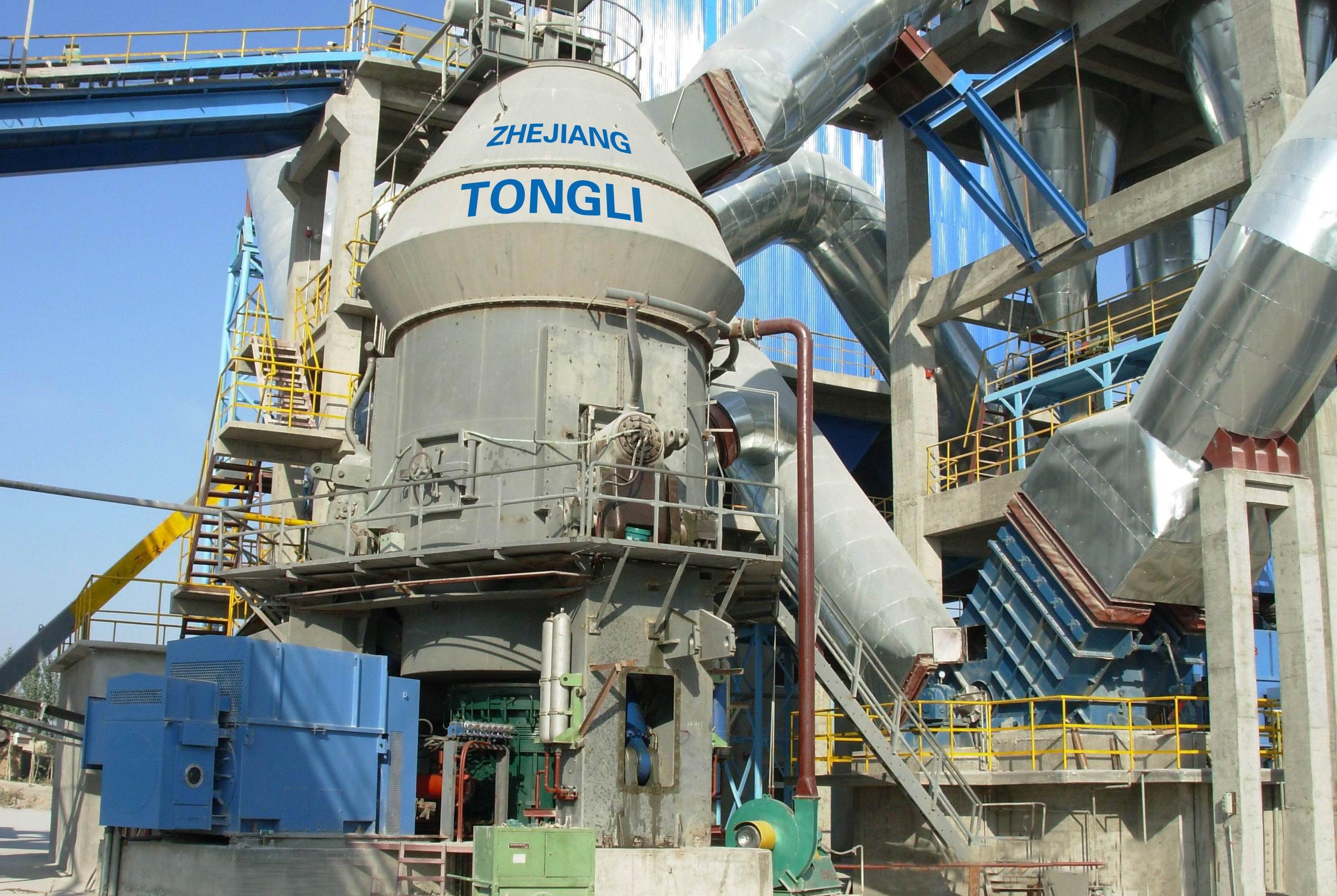 同力重机生产的水渣矿渣立磨机设备