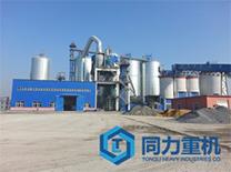 日产1000吨水泥立磨生产线解决