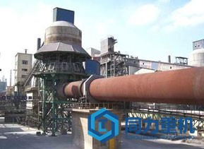 1000t/d活性石灰生产线解决方案