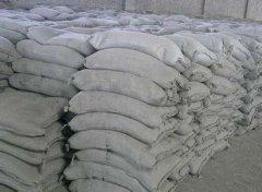 多个地区开始上调水泥价格