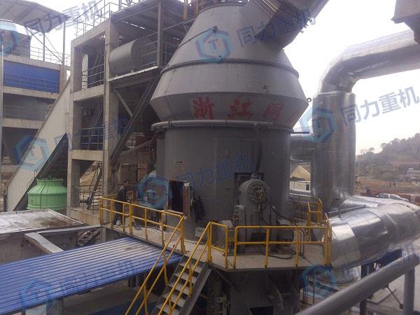 高炉矿渣立磨机