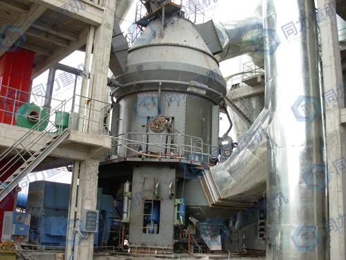 年产20万吨立式磨机